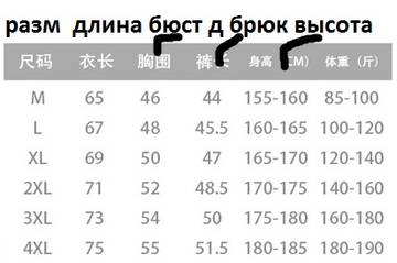 http://sg.uploads.ru/t/kxrfG.jpg