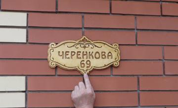 http://sg.uploads.ru/t/kyaRo.jpg