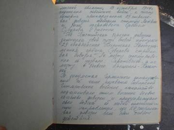 http://sg.uploads.ru/t/kzcZv.jpg