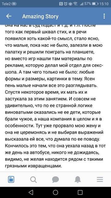 http://sg.uploads.ru/t/l23So.jpg