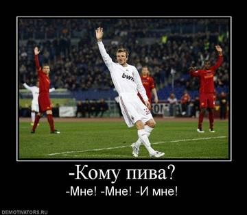 http://sg.uploads.ru/t/l2LeR.jpg