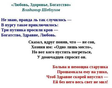 http://sg.uploads.ru/t/l3rIp.jpg