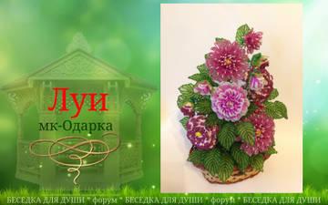 http://sg.uploads.ru/t/l4KV3.jpg