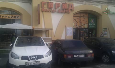 http://sg.uploads.ru/t/l8cOm.jpg
