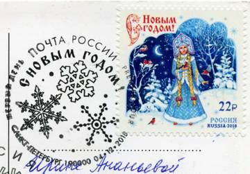 http://sg.uploads.ru/t/lAm5J.jpg