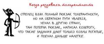 http://sg.uploads.ru/t/lD8oc.jpg