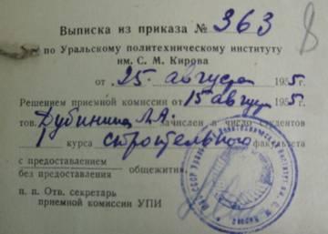 http://sg.uploads.ru/t/lH1XD.jpg