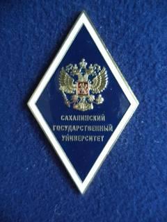http://sg.uploads.ru/t/lJFON.jpg