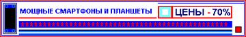 http://sg.uploads.ru/t/lMOZ6.png