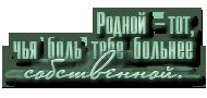 http://sg.uploads.ru/t/lMTOH.png