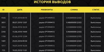 http://sg.uploads.ru/t/lR9db.jpg