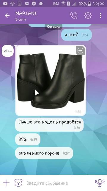 http://sg.uploads.ru/t/lRAj8.jpg