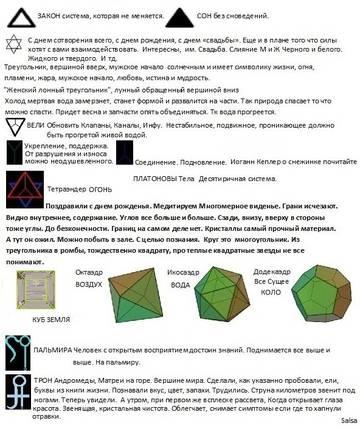 http://sg.uploads.ru/t/lRWGZ.jpg