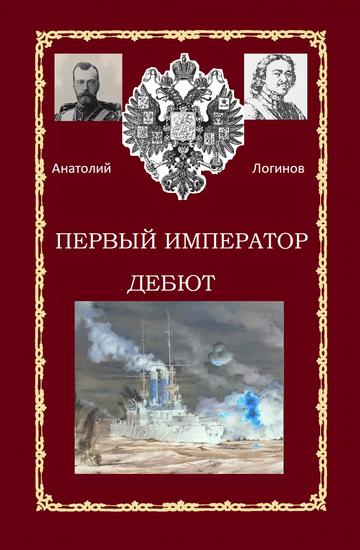 http://sg.uploads.ru/t/lSwWR.png