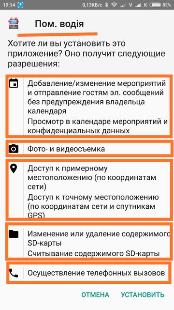 http://sg.uploads.ru/t/lUCpO.png