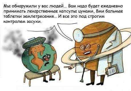 http://sg.uploads.ru/t/lZ9ek.jpg