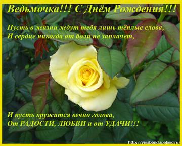 http://sg.uploads.ru/t/lZpRF.jpg