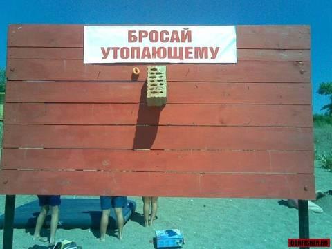 http://sg.uploads.ru/t/laZP9.jpg