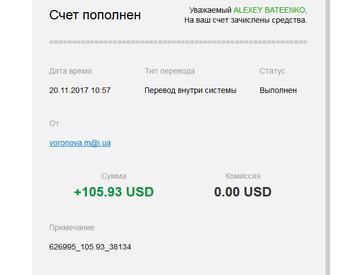 http://sg.uploads.ru/t/ldro0.png