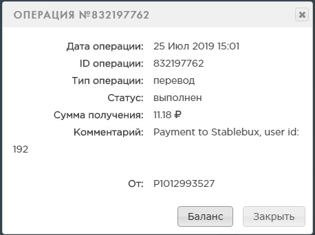 http://sg.uploads.ru/t/leDpZ.jpg