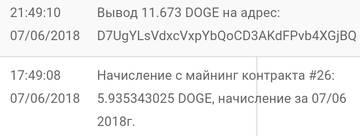 http://sg.uploads.ru/t/lkBf3.jpg
