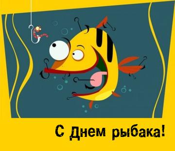 http://sg.uploads.ru/t/lkDIT.png