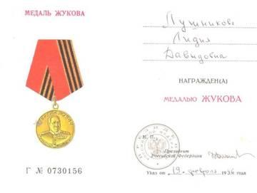 http://sg.uploads.ru/t/lptVG.jpg
