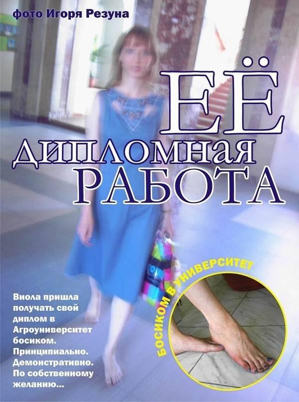 http://sg.uploads.ru/t/lrpWM.jpg