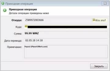 http://sg.uploads.ru/t/lsCuK.jpg