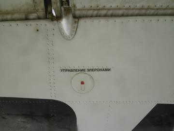 http://sg.uploads.ru/t/lu620.jpg