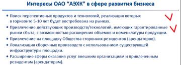 http://sg.uploads.ru/t/m1ty0.png