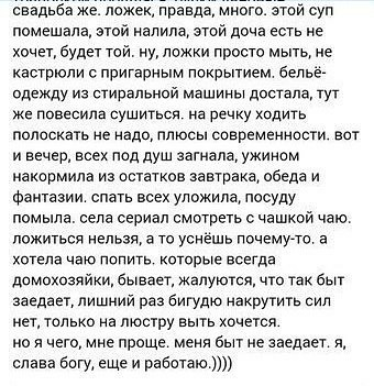 http://sg.uploads.ru/t/m65zl.jpg