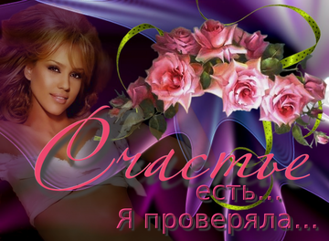 http://sg.uploads.ru/t/m7FwI.png