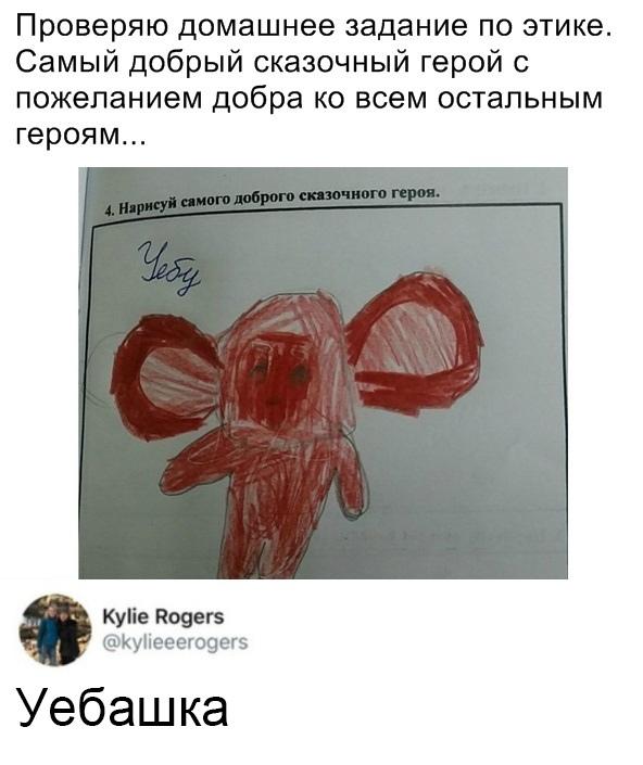 http://sg.uploads.ru/t/m9AcM.jpg