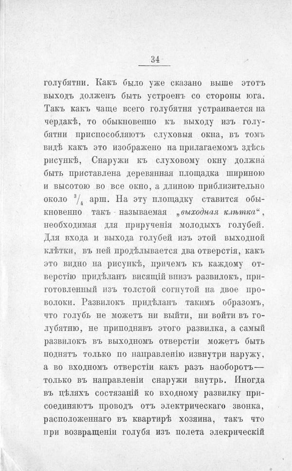 http://sg.uploads.ru/t/m9YeP.jpg