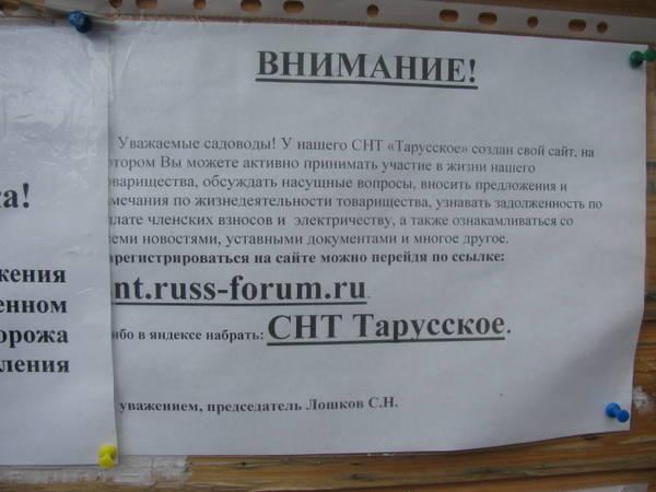 http://sg.uploads.ru/t/mDkgh.jpg