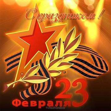 http://sg.uploads.ru/t/mErzY.jpg