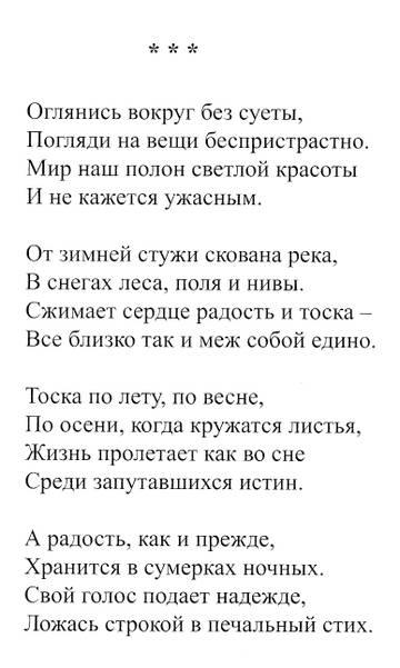 http://sg.uploads.ru/t/mJpIk.jpg