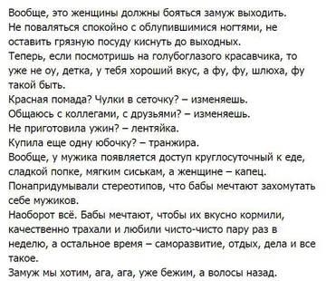 http://sg.uploads.ru/t/mK1C8.jpg
