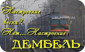 http://sg.uploads.ru/t/mN9Oc.jpg