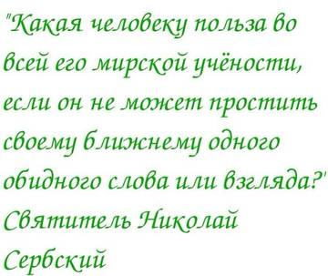 http://sg.uploads.ru/t/mNIHW.jpg