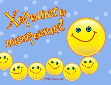 http://sg.uploads.ru/t/mNT4d.jpg