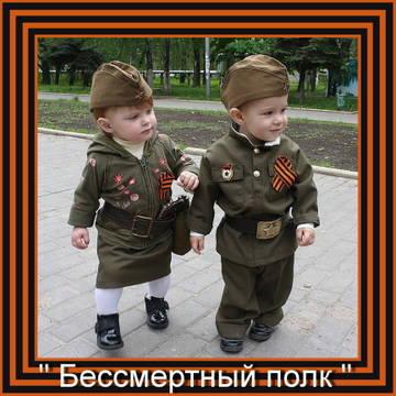 http://sg.uploads.ru/t/mVrUE.jpg