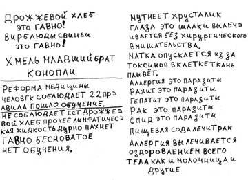 http://sg.uploads.ru/t/masLN.jpg