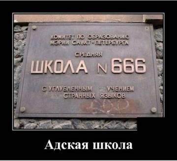 http://sg.uploads.ru/t/mbYpu.jpg