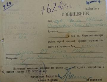 http://sg.uploads.ru/t/mbdVJ.jpg
