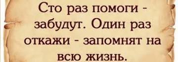 http://sg.uploads.ru/t/mcOUz.jpg