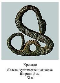 http://sg.uploads.ru/t/mclbi.jpg