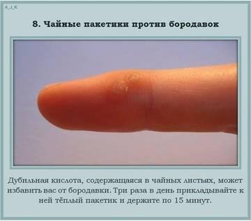 http://sg.uploads.ru/t/mdi4t.jpg