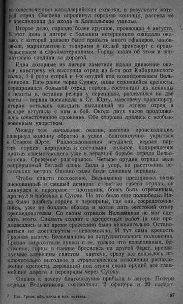 http://sg.uploads.ru/t/meIv1.jpg